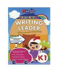 Sap Little Leaders Writing Leader K1
