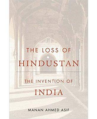 The Loss of Hindustan