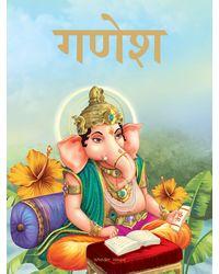 Ganesha- Illustrated Stories From Indian History And Mythology In Hindi