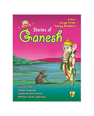 Magical Stories Of Ganesh (6 In 1)