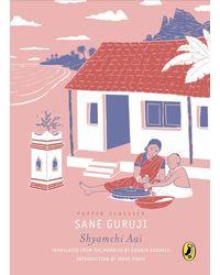 Puffin Classics: Shyamchi Aai