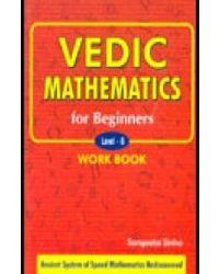 Vedic Mathematics For Beginners Level 6