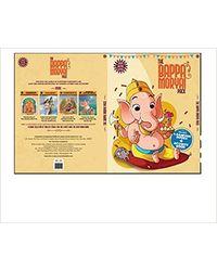 The Bappa Morya Pack