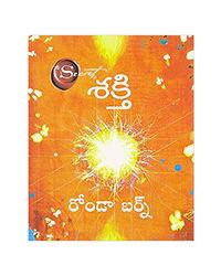 The Power (Telugu)
