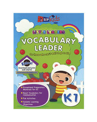 Sap Little Leaders Vocabulary Leader K1