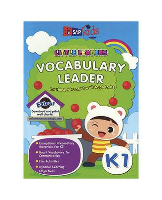 Sap Little Leaders Vocabulary Leader K1