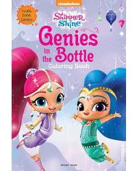 Genie In The Bottle: Giant Coloring Book For Kids