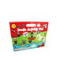 Landscape Doodle Book: Boys