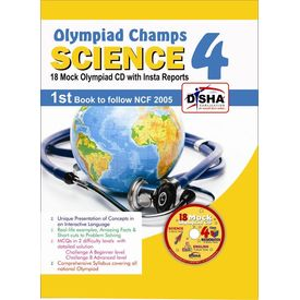 Class 4 Science Worksheets - Work, Force and Energy