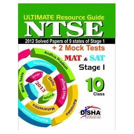 NTSE ULTIMATE Resource Guide for Stage 1 (9 State 2012 Papers+ 2 Mock Papers) Book