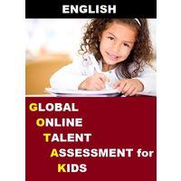 Gotak- English, class 1