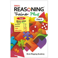 Class 9- Reasoning trainer plus (with solution book) , Mental Ability