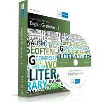 English made easy with English Grammar- 1 (1CD pack)