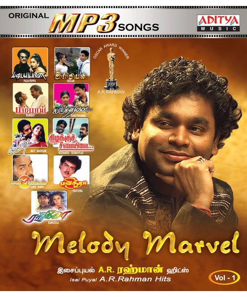 Melody Marvel (A. R. Rahman Vol- 1) (Tamil) ~ MP3