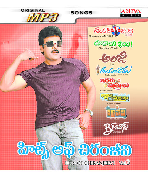 Hits Of Chiranjeevi Vol- 3~ MP3