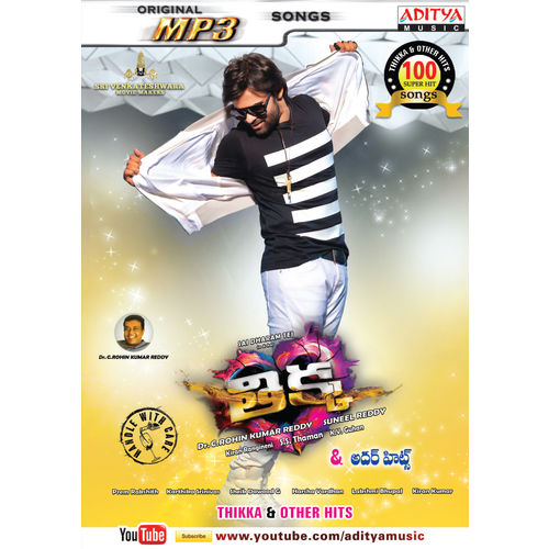 Thikka & Other Hits (100 Super Hits Songs) ~ MP3