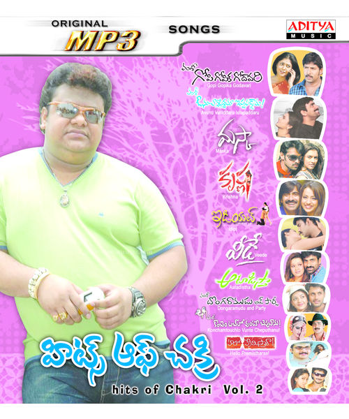 Hits of Chakri Vol- 2~ MP3