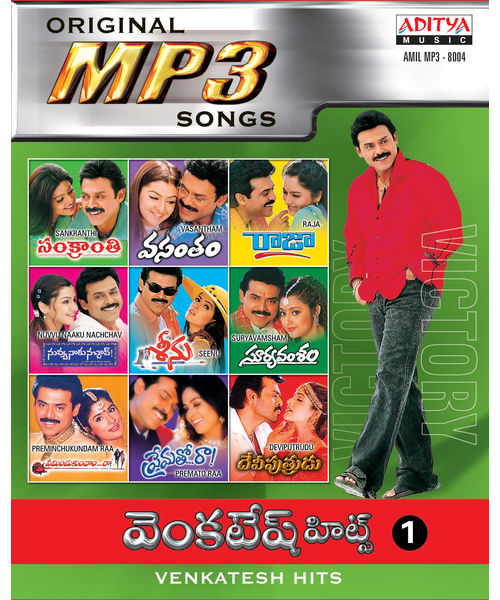 Venkatesh Hits Vol- 1, mp3
