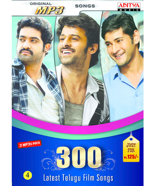 300 Latest Telugu Film Songs Vol- 4~ MP3