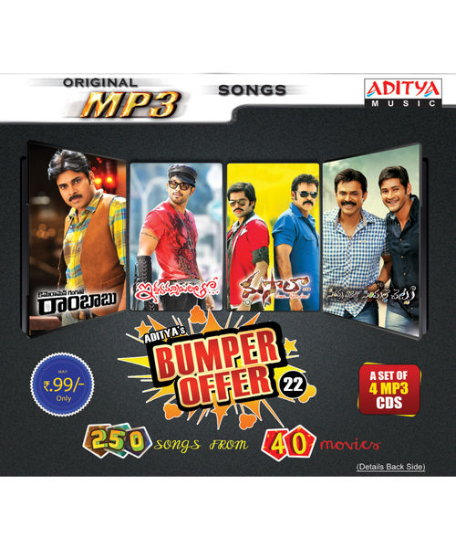 BUMPER OFFER VOL- 22 (A Set Of 4 Pack) ~ MP3