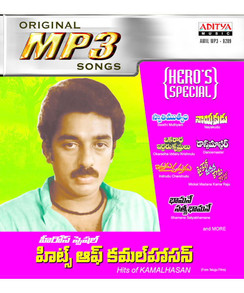 Hits Of Kamalhasan~ MP3