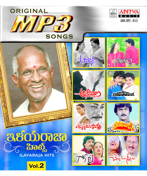 Ilayaraja Hits Vol- 2~ MP3