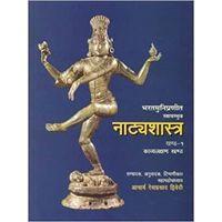 Bharata's Natyasastra