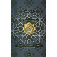 Al- Kindi & His Treatise on Light Rays.
