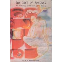 The Tree of Tongues: An Anthology of Modern Indian Poetry