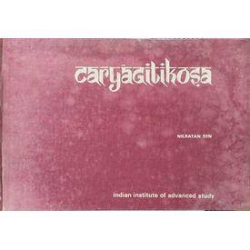 Caryagitikosa