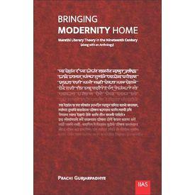 Bringing Modernity Home? Marathi Literary Theory in the NineteenthCentury