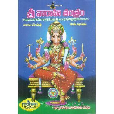 Sri Varahi Tantram