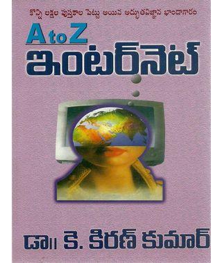 A to Z Internet, A to Z Websites