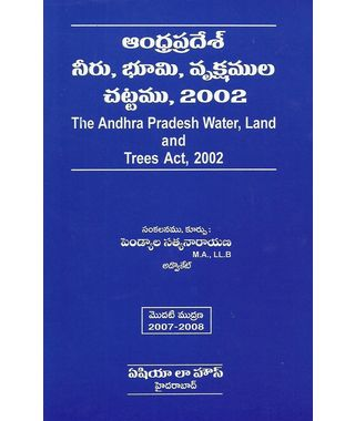 A. P. Water, Land, Tree Act 2002(Telugu)
