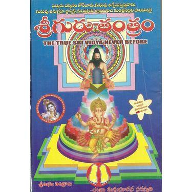 Sri Guru Tantram