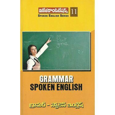 Grammer- Spoken English