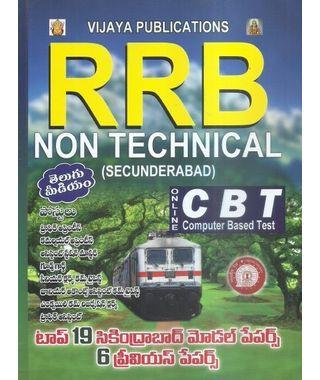 R R B Non- Technical