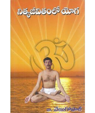 Nitya Jeevitamlo Yoga