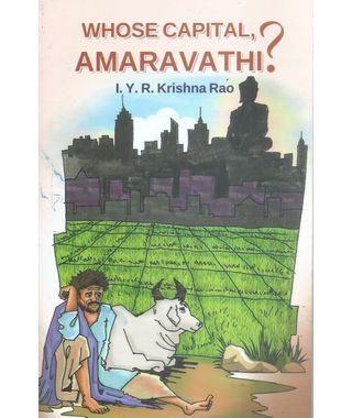 Whose Capital, Amaravathi