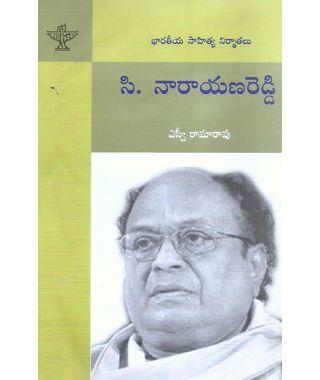 Bharatiya Sahitya Nirmathalu C. Narayanareddy