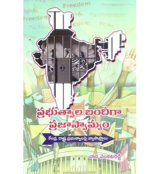 Prabhutvala Bandigaa Prajasvamyam