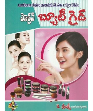 Modern Beauty Guide
