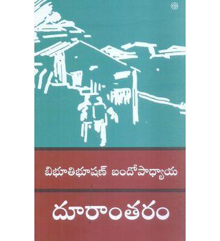 Duraantharam