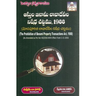 The Prohibition of Benami Property Transactions Act, 1988