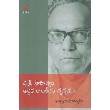 Sri Sri Sahityam Ardhika Rajakiya Drukpadham