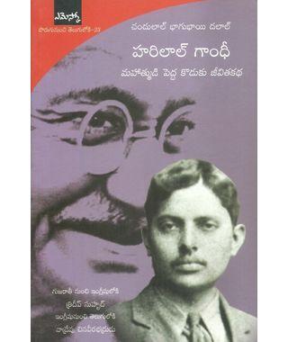 Harilal Gandhi