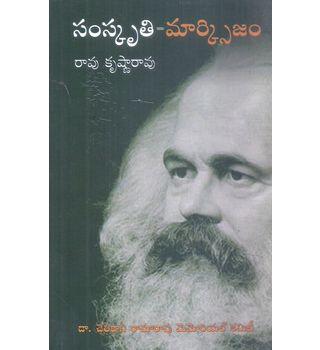 Samskruti- Marxism