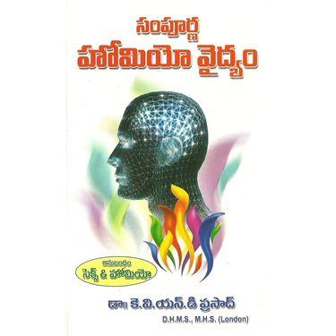 Sampurna Homeo Vidyam