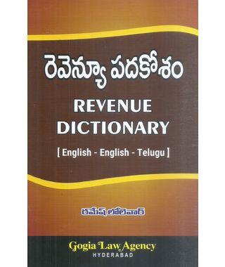 Revenue Dictionary