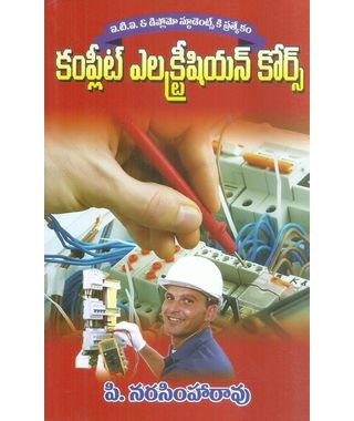 Complete Electrician Course